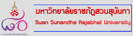 Suan Sunandha Rajabhat University